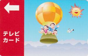 Carte JAPON  Télévision - MONTGOLFIERE - HOT AIR BALLON - JAPAN TV card 45