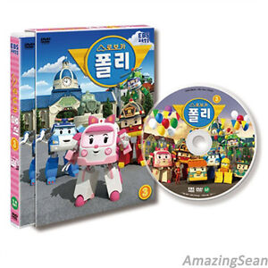 Robocar poli dvd 3 version cor enne animation cartoon tv personnage robot voiture dv06 ebay - Personnage de robocar poli ...