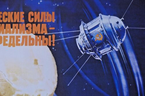 Reprint MOON A3 Soviet Space Propaganda Poster CREATIVE FORCES OF SOCIALISM