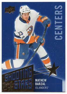 2018-19 Upper Deck Series 1 Shooting Stars Centers Pick Any Complete Your Set Para Ganar Un CáLido Elogio De Los Clientes