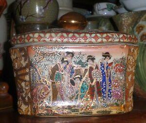VNG Japonais Royal Satsuma Perles moriage Gold dorer Floral Paysage bijou Box