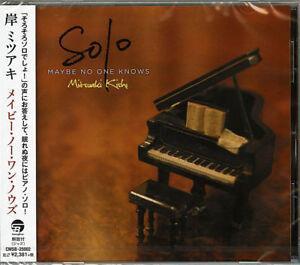 MITSUAKI-KISHI-MAYBE-NO-ONE-KNOWS-JAPAN-CD-F25