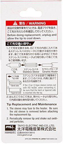 Taiyo Electric Goot PX-2RT-BC Replacement Tip BC Type Soldering Iron Japan