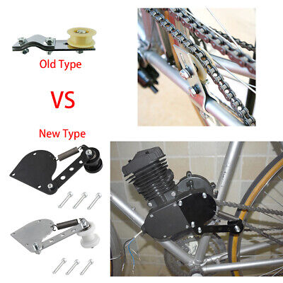 Metal Fuel Petrol Tank Tap Cap Bracket Pipe Filter Motorised Bicycle 60cc 80cc