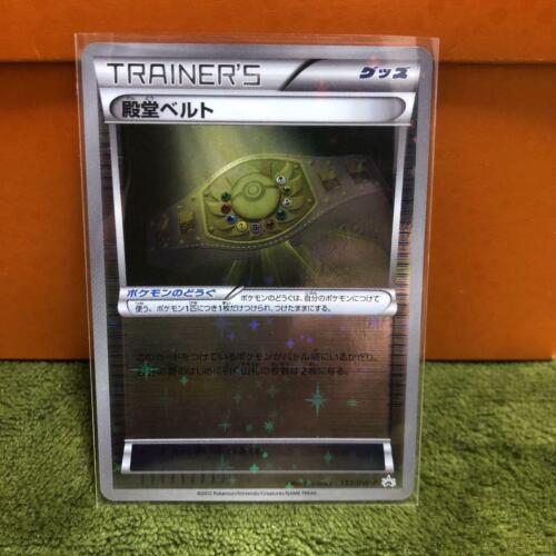 JAPANESE POKEMON CARD 2012 BATTLE CARNIVAL PROMO PALACE BELT 153//BW-P HOLO JP