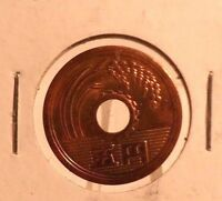 """CIRCULATED, YEAR ?????, 5 YEN """"HOLED"""" JAPANESE COIN 7"""