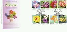 Garden Flowers Malaysia 2010, Plant, Hibiscus, Lilyflower Definitive (stamp FDC)