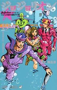 JOJOLION-19-ese-original-version-manga-comic
