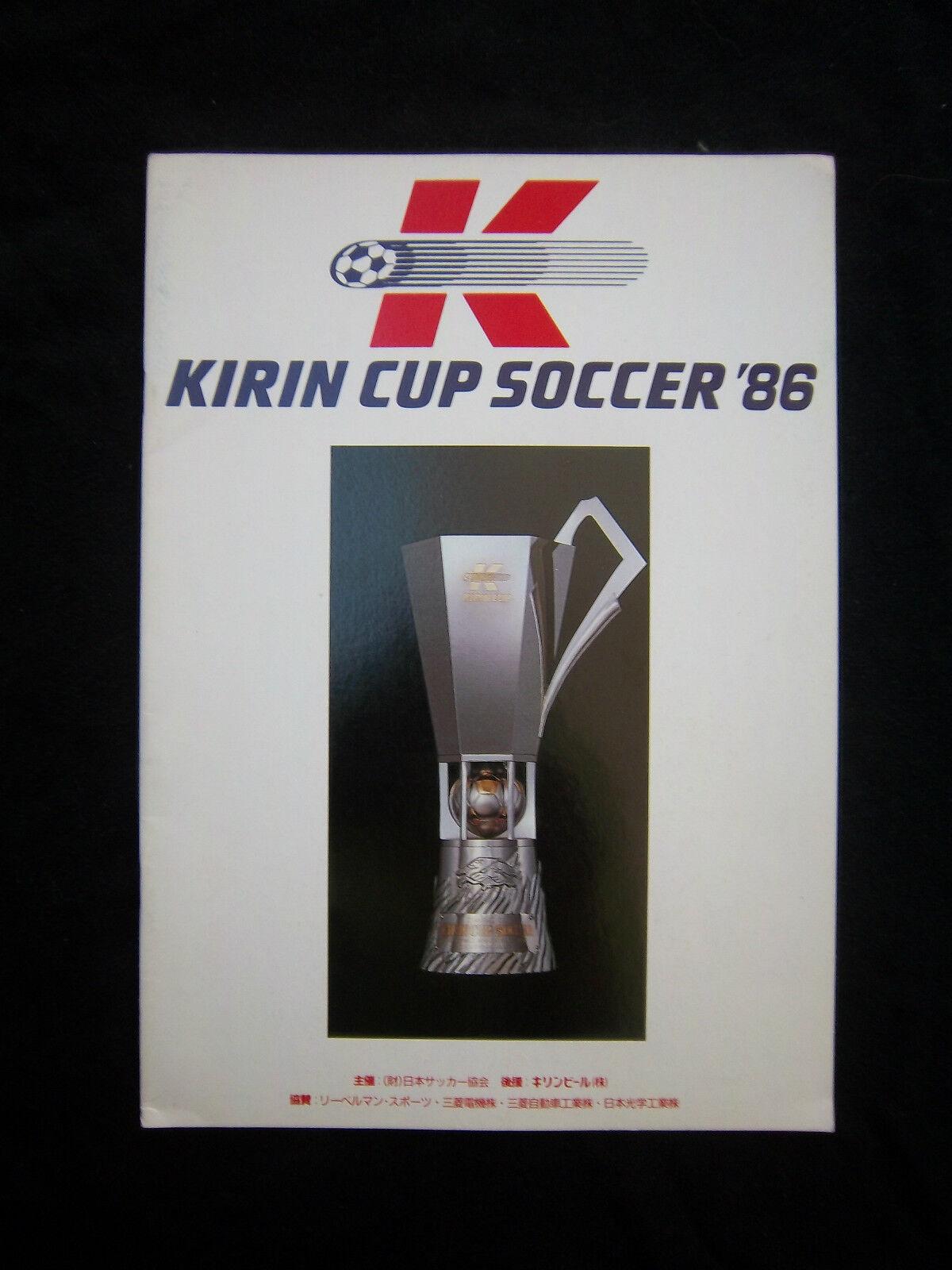 Orig.PRG   Int.Turnier 1986 in Japan  JAPAN   ALGERIEN   WERDER BREMEN  ..   TOP  | Ausgang