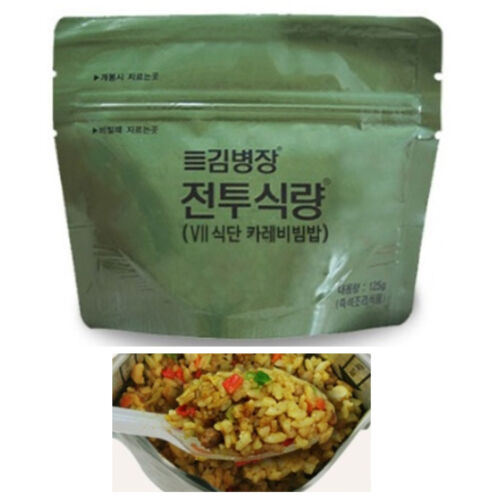 3Pcs Korean Military Food Camping Rice Meal Curry and Rice Emergency Rations