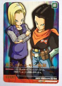 Data Carddass Dragon Ball Z 2 Rare 031-II G4XXSLNi-08124537-299866436