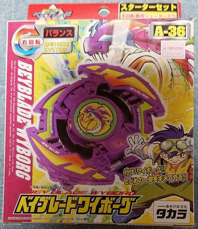 TAKARA Beyblade First generation Wyborg Balance type Japanese Toy F S
