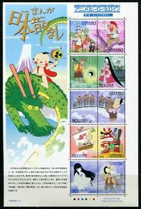 Giappone-2008-cartoni-animati-film-CINEMA-CINEMA-VII-4457-4466-piccoli-archi-post-FRESCHI-MNH