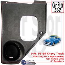 59 60 Impala Caprice Kick Panels with pioneer speakers 1959 1960 Chevy