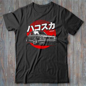 Details zu Black JDM T shirt HAKOSUKA Skyline GT R automotive car gift Japan drift