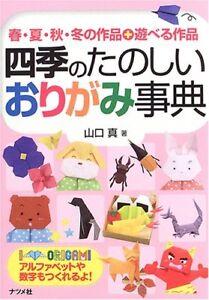 Origami Book Dictionary Traditional Four Seasons Paper Orizuru MADE IN JAPAN 9784816341489 | eBay