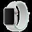 per-Apple-Watch-Bracciale-Nylon-IWATCH-serie-5-4-3-2-Loop-Sport-38-40-42-44-mm miniatura 10