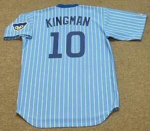 dave kingman cubs jersey