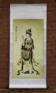 Banpresto Racoon and fox KITSUNE TO TANUKI cushion tea break 2type tea Ver.38�