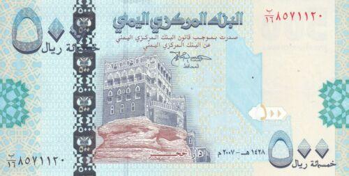 YEMEN 500 RIALS 2007 P 34 UNC LARGE SIZE EDITION  *//*