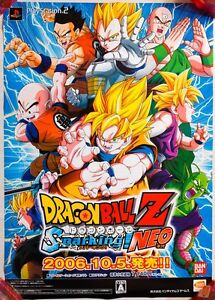 Dragonball-Z-Sparking-Neo-RARE-SONY-PS2-51-5-cm-x-73-cm-Japanese-Promo-Poster