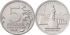 RUSSIA 5 Rublos RUSIA 2016 Ciudades Liberadas II Guerra Belgrade. 20.10.1944