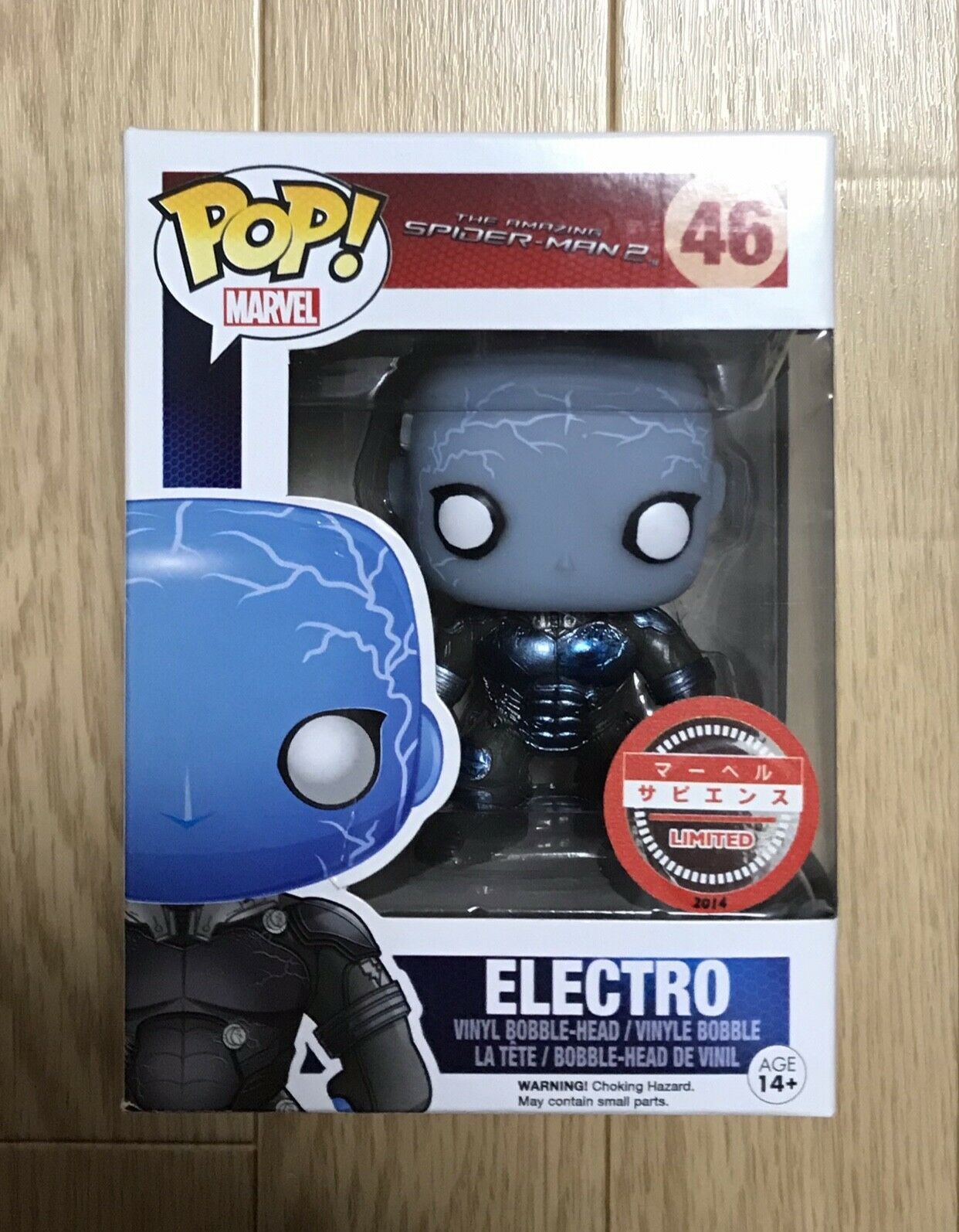 Funko Pop Amazing Spider-Man 2 Electro Metálico Limited 1215 117216318 418518