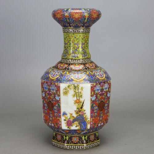 China antique porcelain Qing yongzheng famille rose gild flower bird vase
