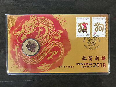 Tuvalu Christmas Island 2018 Happy Chinese New Year Dragon Dollar PNC Cover