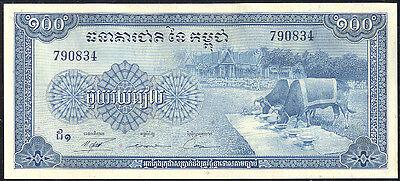 100  RIELS 1956 P 13  LOT 2  Notes  Uncirculated 1972 UNC CAMBODIA