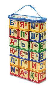 UKRAINIAN alphabet 18 bricks Children Kids Educational Learning Blocks Cubes ABC
