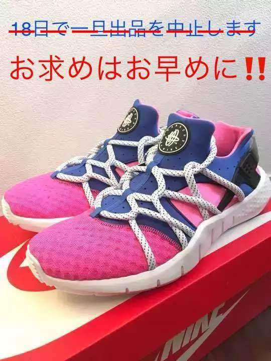 NIKE HUARACHE NM 705159 600 US11 from japan (5214