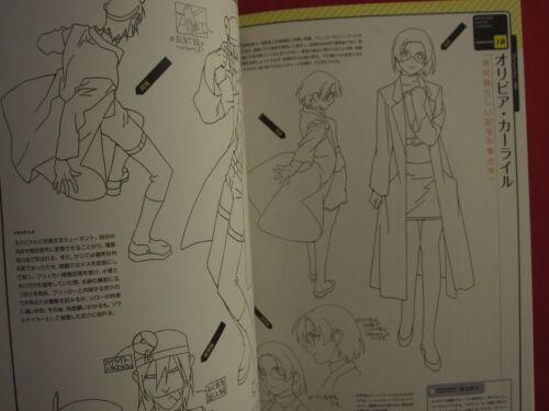 illustration art book Akio Watanabe Animation Design Works
