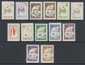 Turkey-Sc-RA207-RA213-MLH-1957-Postal-Tax-13-diff-Scott-types-PT79-PT88-VF