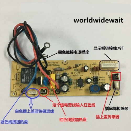 1Set Power /& Display Board For Midea Electric Cooker MB-FD50H//FD40H//FD402//FD302