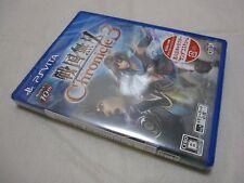New Vita Sengoku Musou Chronicle 3. Japanese Version. Airmail 7-14 days to USA.