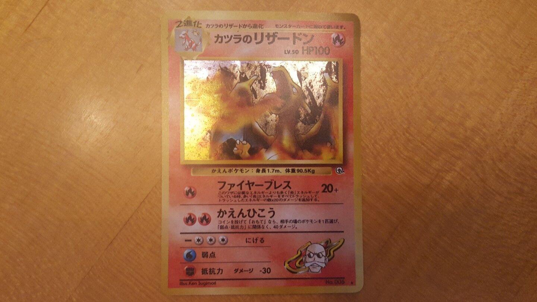 Charizard japanischen hologramm fitnessstudio helden serie pokemon karte selten - 006