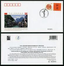 CHINA 2011 PFTN.WJ2011-5 40th Diplomatic Relations China&Austria CC/FDC