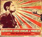 The Bariba Sound von Le Super Borgou De Parakou (2012)