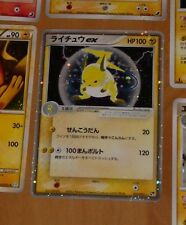 POKEMON JAPANESE RARE CARD HOLO CARTE EX 023/053 RAICHU MADE IN JAPAN 2003 MINT