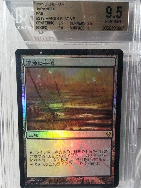 MTG Marsh Flats Foil japaner ZE BGS9.5
