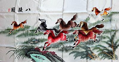 Handwoven Silk Chinese Embroidery - 8 Horses (200 cm x 91 cm) #2