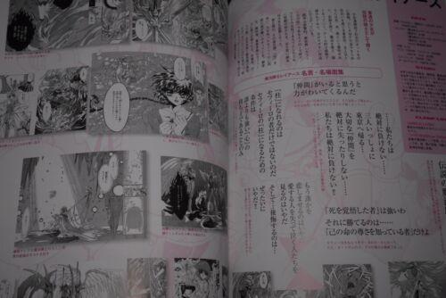 Clamp Pia JAPAN Clamp book