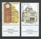 ISRAELE - 2004 Tempio Maggiore 2 val.** em. congiunta con l'Italia (2)