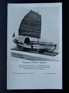 Transport Sailing CHINESE HONG KONG HARBOUR SAMPAN c1950s RP Postcard