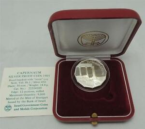 Israel-1985-Holy-Land-Sites-Capernaum-Proof-Coin-1-Nis-14-4gr-Silver-box-COA