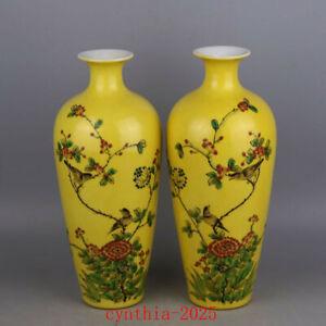 "9.6""Chinese antique Porcelain qianlong famille rose Flowers and birds Pulm vase"