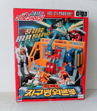 Transformers KING OF BRAVES GaoGaiGar MAINTENANCE DECK Korean Version MIB Nice!