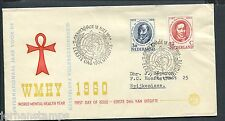 FDC E44 - E 44, WMHY 1960, met getypt adres