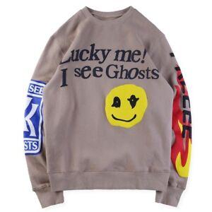 Ksg Freeee Kanye West Kid Cudi Kids See Ghosts Sweatshirt Kendall